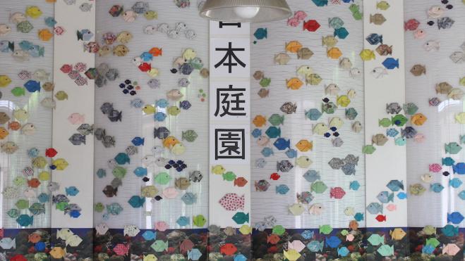 uitje naar Japanse tuin - 10
