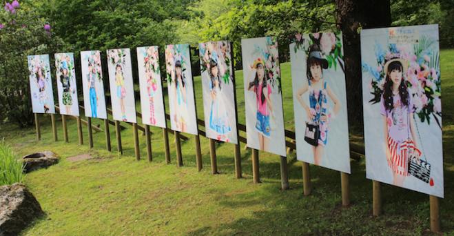 uitje naar Japanse tuin - 14
