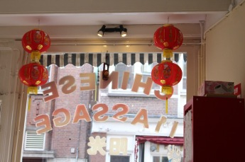 the-sun-from-the-inside-chinees-massage-salon