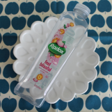 Feel Blissful Bath soak Calendula & Rose - Radox