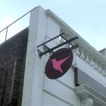 The HummingBird from the Bakery